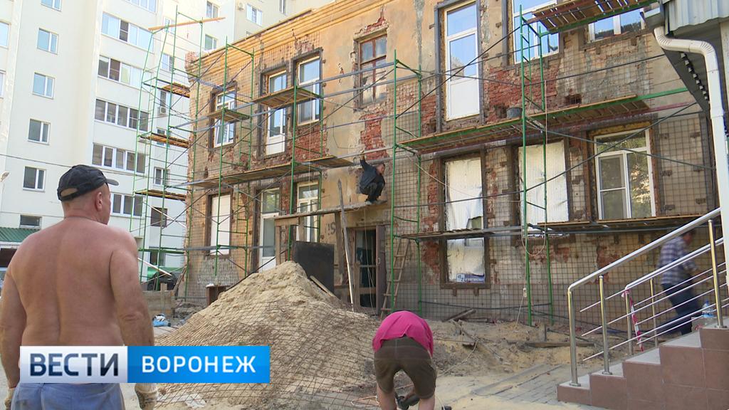 В Воронеже прокуроры выявили срыв сроков капремонта трёх многоэтажек