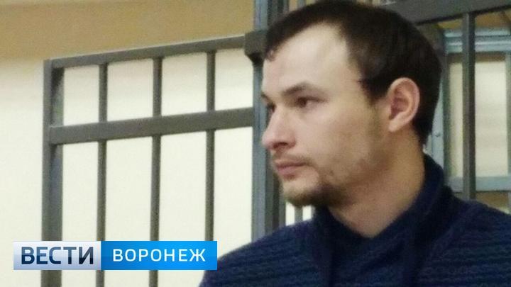 В Воронеже полицейского приговорили к 10 годам тюрьмы за смерть задержанного от пыток