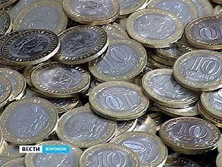 Банк России к 425-летию Воронежа выпустил памятную монету