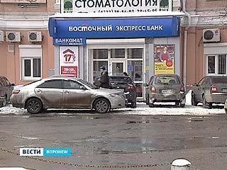 """Банк """"Восточный экспресс"""" сделал коллекторским агентствам необычное предложение"""