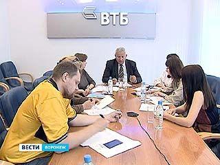 Банк ВТБ начинает реформу региональной сети