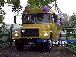 Белогорьевская школа получила автобус