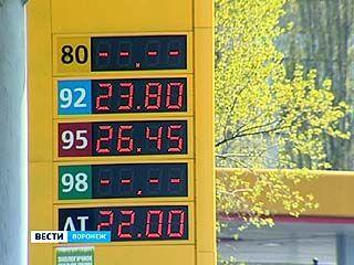 Бензиновый голод в Воронеже закончился, зато выросли цены на топливо