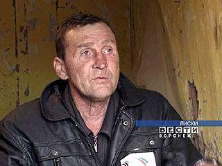 Беженец с Украины провел пол года в плену у цыган