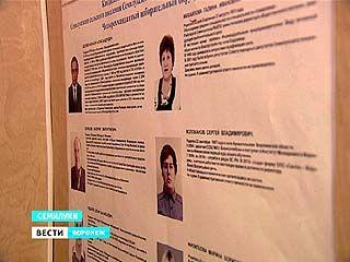 Безработные, студенты и пенсионеры рвутся в депутаты