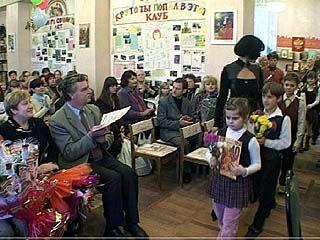 Библиотеке им. С. Я. Маршака исполнилось 40 лет