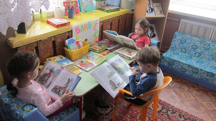 Волонтёры объявили акцию сбора книг для детских больниц «Доктор Книжкин»