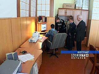 Богучарская школа-интернат переходит на новый уровень образования