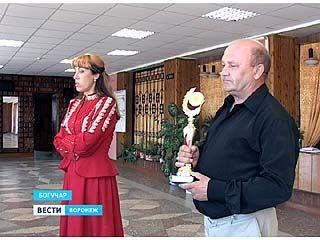 """Богучарский народный ансамбль """"Раздолье"""" стал лучшим в стране"""