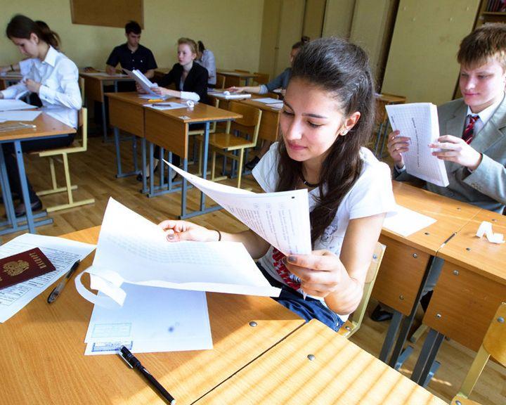 Более 10 тысяч выпускников области сдают ЕГЭ по русскому языку