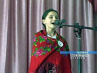 Более 50 ораторов собралось в Таловой