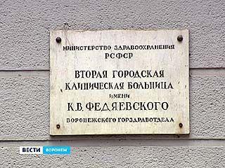 Больница ╧2 выплатит отцу скончавшегося там молодого человека 200 тысяч рублей