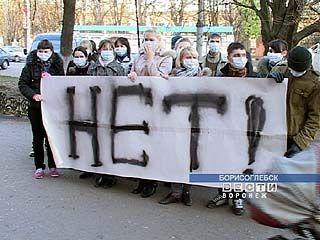 """Борисоглебские студенты устроили акцию у магазина """"канцелярских"""" товаров"""