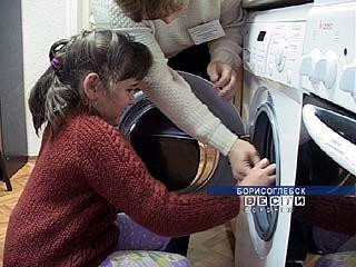 Борисоглебский центр реабилитации детей победил на Всероссийском конкурсе