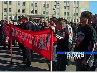 Борисоглебцы вышли на очередной митинг против повышения тарифов