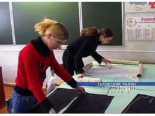 Будущие дизайнеры модной одежды учатся в Таловском районе