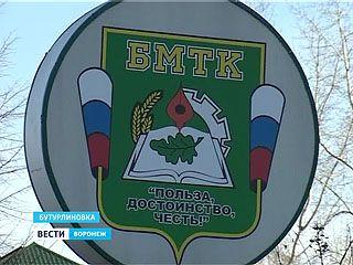 Бутурлиновский колледж завоевал несколько всероссийских наград