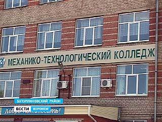 Бутурлиновский механико-технологический колледж отметил 75-летний юбилей