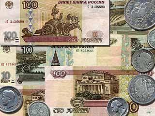 Бюджет Воронежской области впервые будет трехлетним