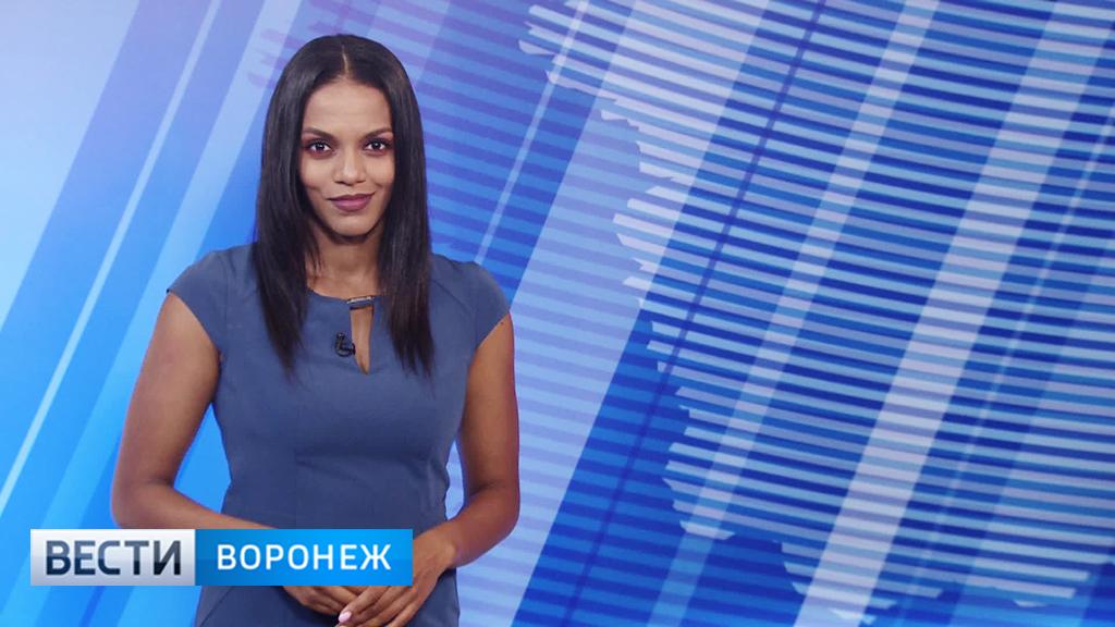 Прогноз погоды с Фантой Диоп на 21.06.18