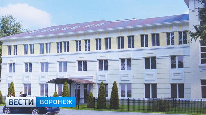 В Воронеже появится новая офтальмологическая поликлиника