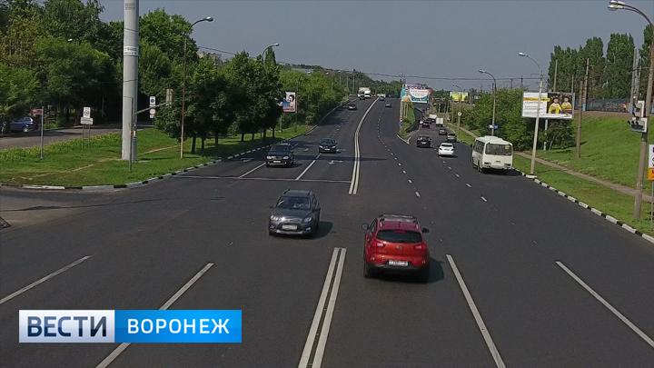 Воронеж получит новую схему организации дорожного движения