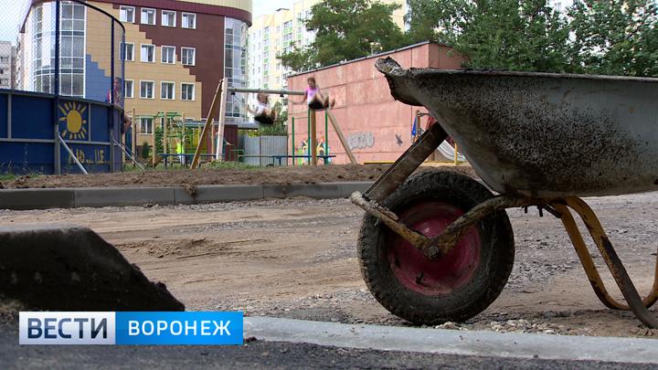 Власти Воронежа начали поиск подрядчика для благоустройства 97 дворов