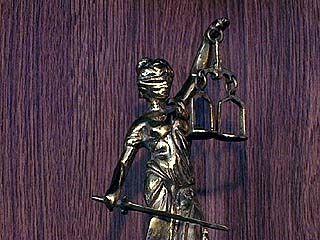 Часть 3: Мировые судьи