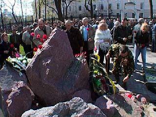 Чернобыльцам Павловского района вручили правительственные награды