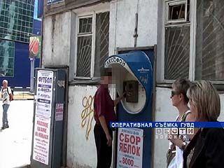 Чиновника Россошанской администрации подозревают в телефонном терроризме