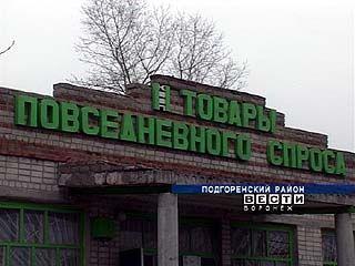 Число магазинов потребкооперации в Ольховатке стремительно сокращается
