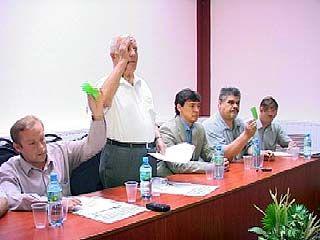 Члены Областной организации инвалидов собрались на конференции