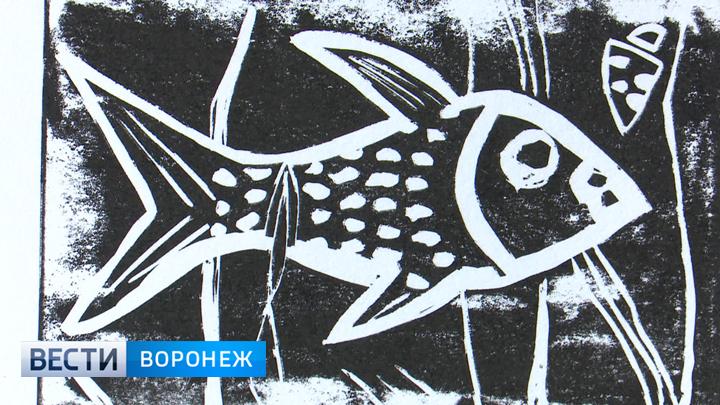 В воронежском музее подвели итоги графического эксперимента художников