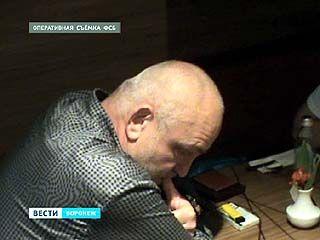 Cотрудники воронежского ФСБ задержали продавцов векселя на 100 миллионов рублей