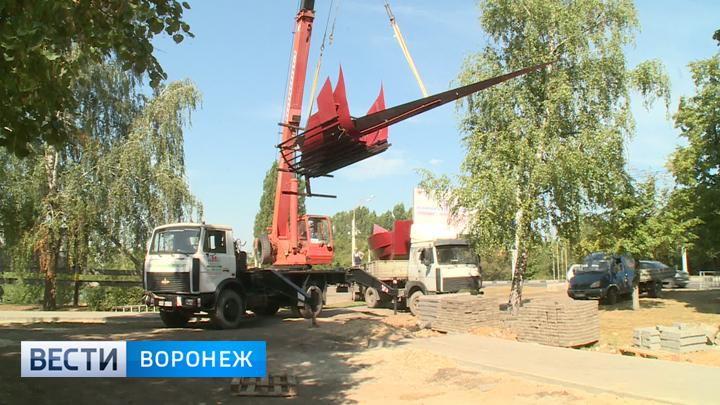В Воронеже демонтировали въездной знак «Левобережный район»