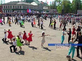 Cвой 311 день рождения отмечает Борисоглебск