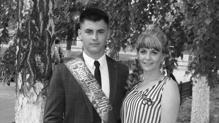 Родственники официально опознали погибшего 18-летнего парня из Воронежской области
