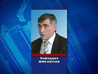 Дело о получении Зафеддином Микаиловым взятки направлено в суд