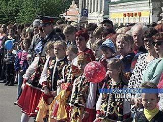 День города в Борисоглебске по традиции был выходным