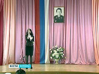День памяти Виктора Воронцова прошёл в гимназии ╧7