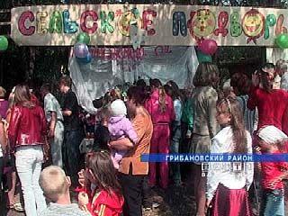 День села отметили в Грибановском районе