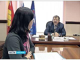 Депутат Госдумы Аркадий Пономарев принимал граждан в приёмной Дмитрия Медведева