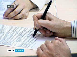 Депутат Госдумы предлагает запретить печатать условия договоров мелким шрифтом