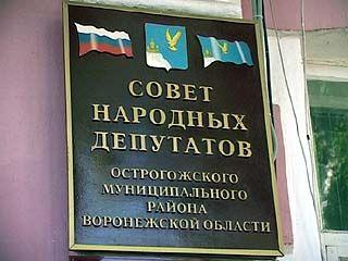 Депутат из Острогожска сбил женщину насмерть и получил условный срок