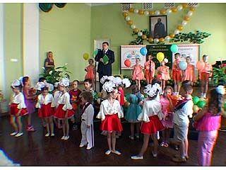 Депутаты-единороссы общались с будущими первоклассниками