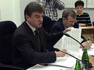 Депутаты городской Думы провели последнюю в этом году сессию