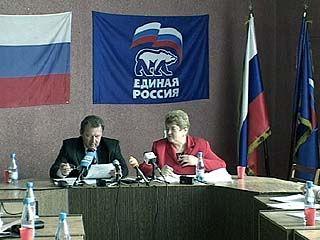 Депутаты рассказали журналистам о бюджете 2007 года