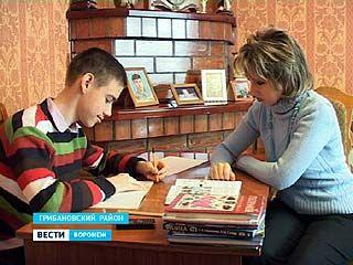 Дети-инвалиды стали участниками программы дистанционного обучения