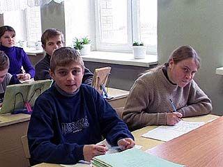 Дети с ограниченными возможностями смогут учиться, не выходя из дома