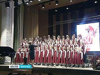Детская Школа Искусств микрорайона Придонской отметила 50-летие
